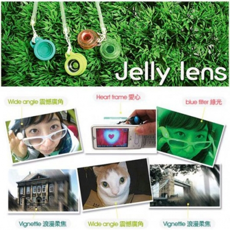 Jelly Lens -Special LOMO Effect for Phone Camera