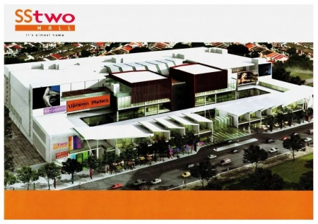 Outlet / E-business in SS2 Mall