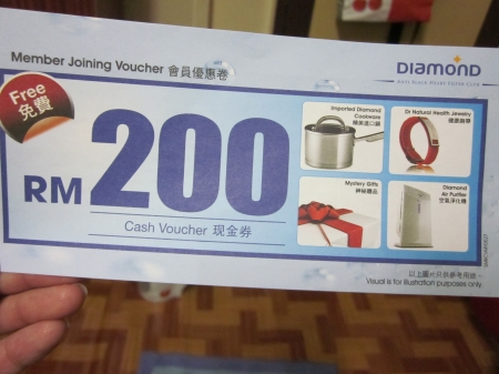 Rm 200 - Diamond Cash Voucher