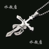 Horoscope Necklace 星座链